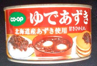 AzukiCoopKAN.png
